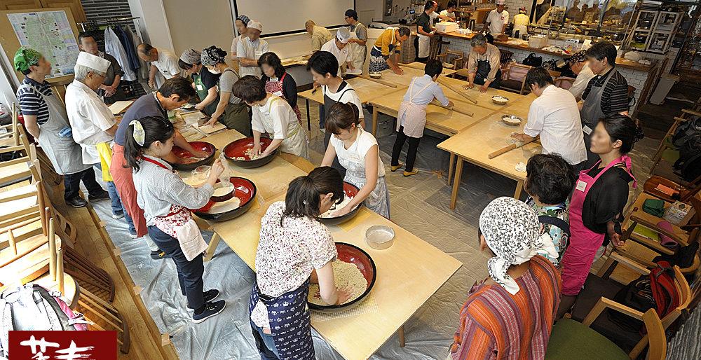 パーマリンク先: 蕎麦のソムリエ